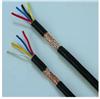 MKVVP控制电缆 6*1.5矿用屏蔽电缆