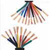 ZR-XV阻燃低温电缆2X6橡胶电缆