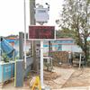 OSEN-6C云南砂石厂TSP在线监控仪