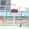OSEN-6C汤阴县建筑工地扬尘视频监控设备批发