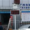 OSEN-6C北海市可视化扬尘噪声监测系统