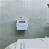 OSEN-OU福建化工厂恶臭监测系统