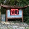 OSEN-FY城市公园空气负氧离子观测站