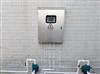 PRM-8000A型衰变池控制系统