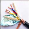 RVSP 2X2X0.75屏蔽双绞线电缆